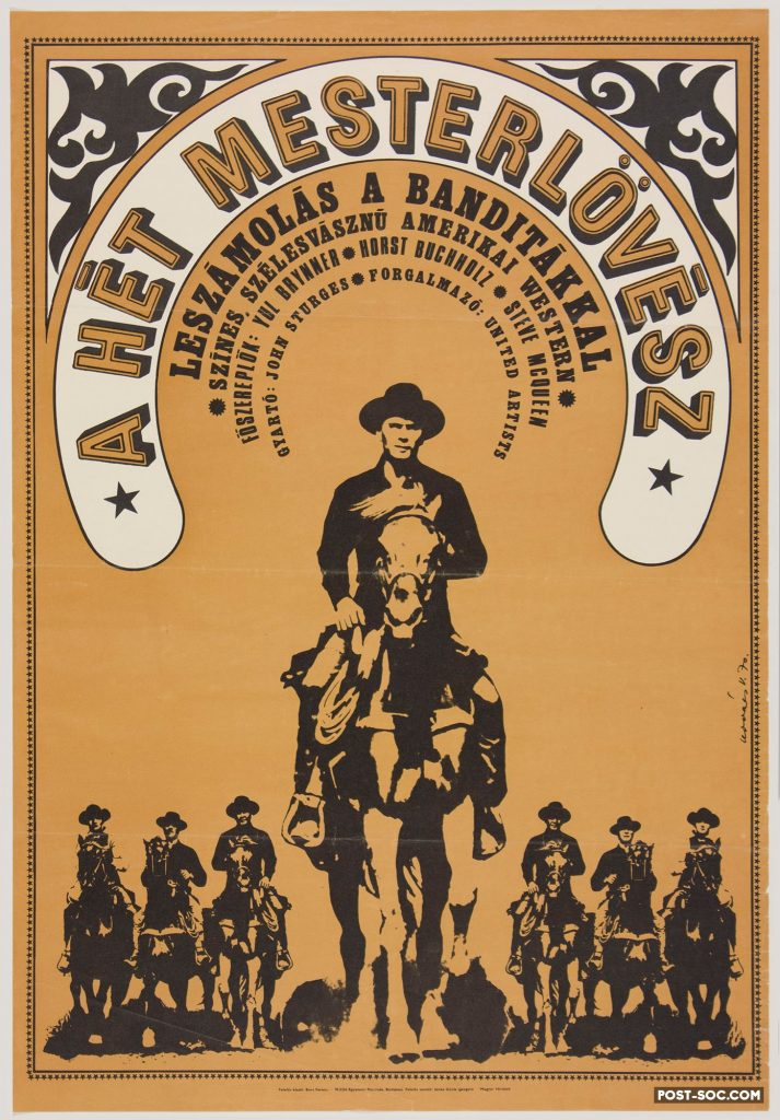 Hungarian poster for The Magnificent Seven